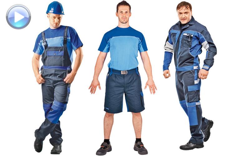 В спортивном, корпоративном стиле - цвет Синий