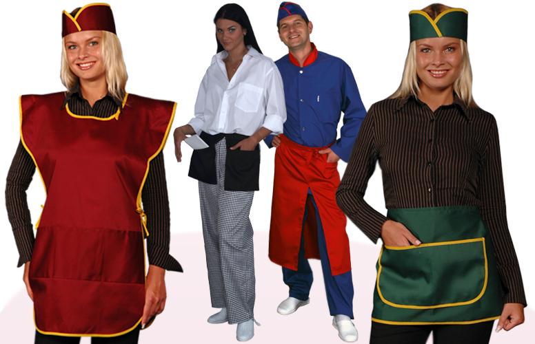 7801d3c92e9 Одежда для продавцов и официантов  удобные стильные фартуки на нашем сайте  www.spets-