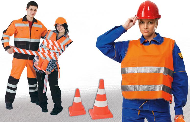 Сигнальная одежда - жилет костюм сигнальный наш интернет магазин www.spets-odezhda.ru
