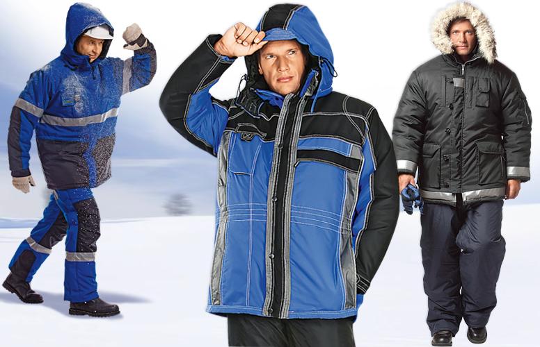Картинки по запросу комплект рабочей одежды для зимы