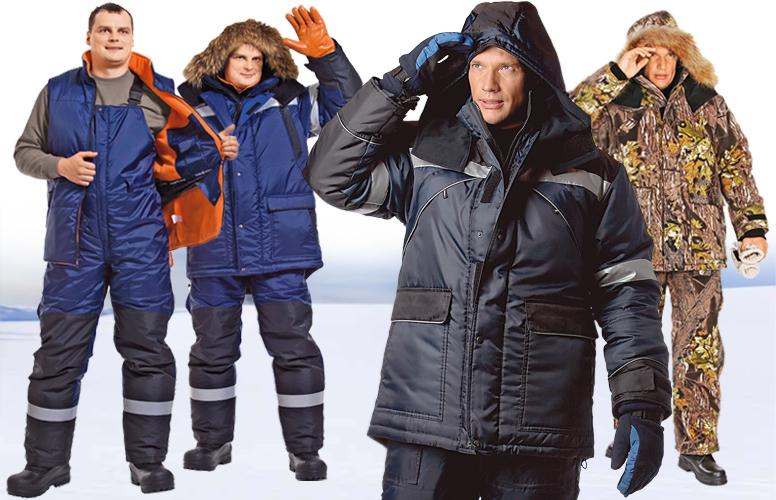 Зимняя спецодежда в лице испытанного костюма Монблан не подведет!
