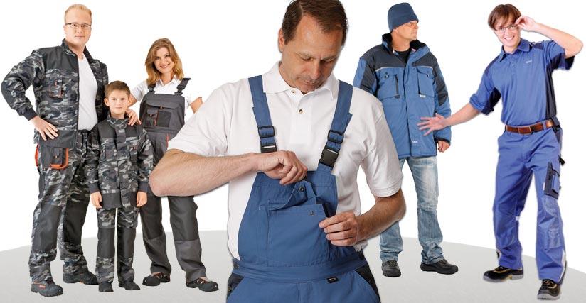 Как правильно подобрать рабочуяю одежду?