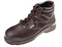 Ботинки МАКСТОПАК ИНОКС S1 п/к 200 Дж, стелька сталь . Уменьшенная фотография.