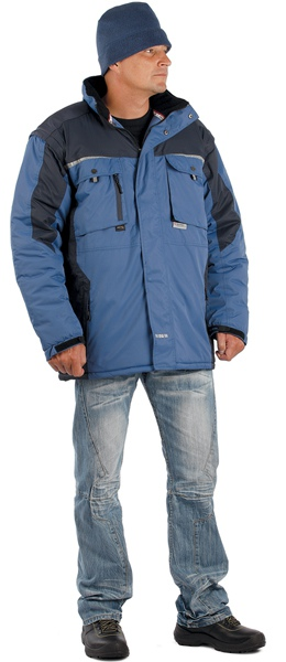 Куртка рабочая утепленная АЛЛИН
