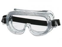 Классические закрытые очки Uvex-9305 линза ацетат. Уменьшенная фотография.