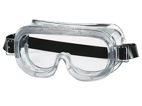 Купить Классические закрытые очки Uvex-9305 линза ацетат