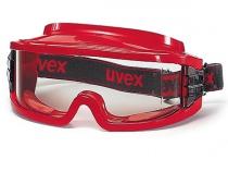 Очки  огнестойкие Uvex-9301.603 Ультровижин. Уменьшенная фотография.
