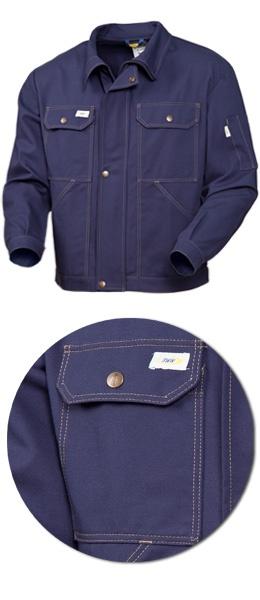 Куртка мужская SWW модель 471-14 100% хлопок Синяя