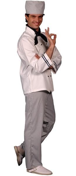 Куртка поварская белая мод.0196-wd