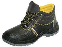 Ботинки ПРОФИ ЭКОНОМ метало-подносок стелька. Уменьшенная фотография.